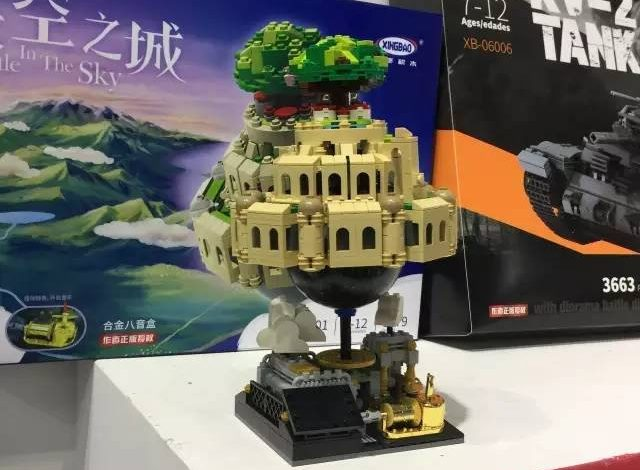 XingBao: New Brand for AFOL MOC sets
